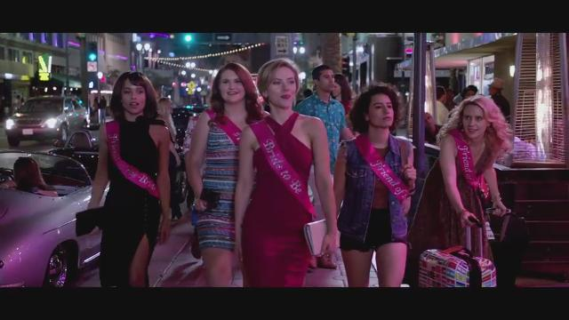"Trailer: ""Girls' Night Out"""